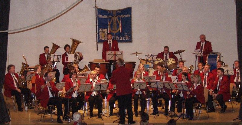 Jahresfeier MVU 2007